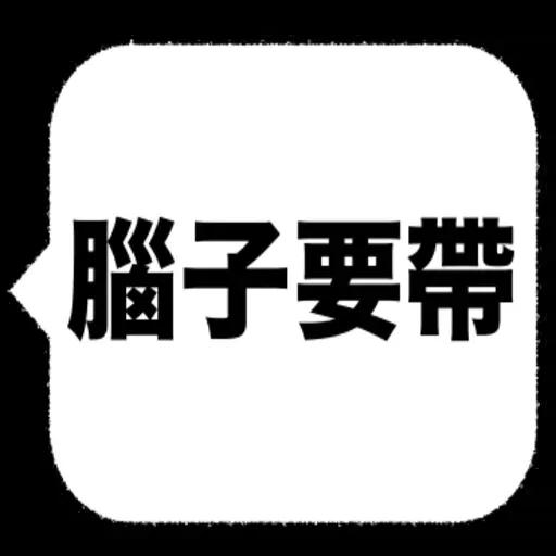 Suzumona - Sticker 5