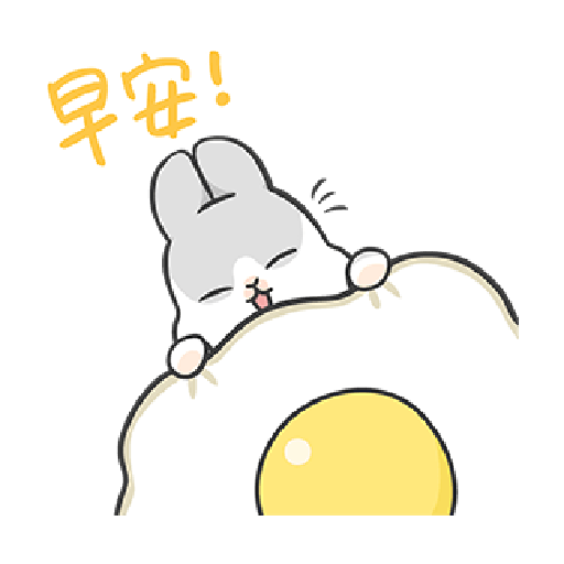 ㄇㄚˊ幾兔11 Hi,喂,night - Sticker 6