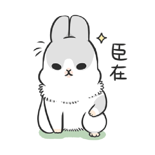 ㄇㄚˊ幾兔11 Hi,喂,night - Sticker 10