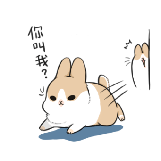 ㄇㄚˊ幾兔11 Hi,喂,night - Sticker 5