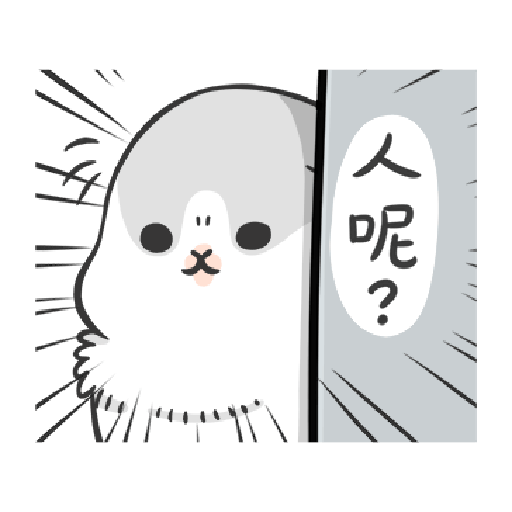 ㄇㄚˊ幾兔11 Hi,喂,night - Sticker 3