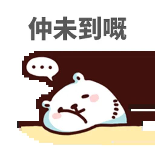 白熊 - Sticker 1
