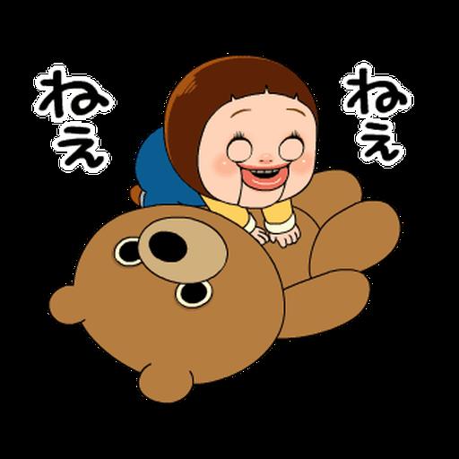 SHO-CHAN DOLL(1) - Sticker 14
