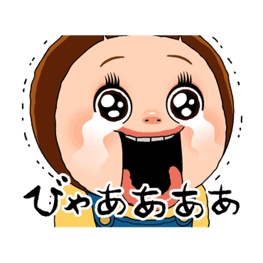SHO-CHAN DOLL(1) - Sticker 9