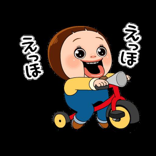 SHO-CHAN DOLL(1) - Sticker 20