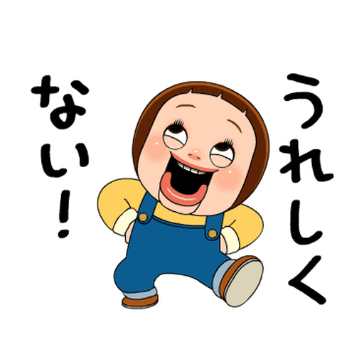 SHO-CHAN DOLL(1) - Sticker 16