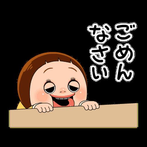 SHO-CHAN DOLL(1) - Sticker 4