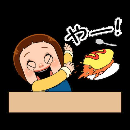 SHO-CHAN DOLL(1) - Sticker 11