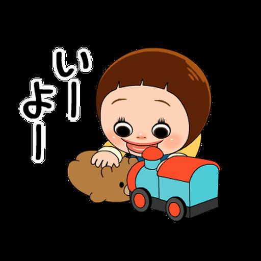 SHO-CHAN DOLL(1) - Sticker 15