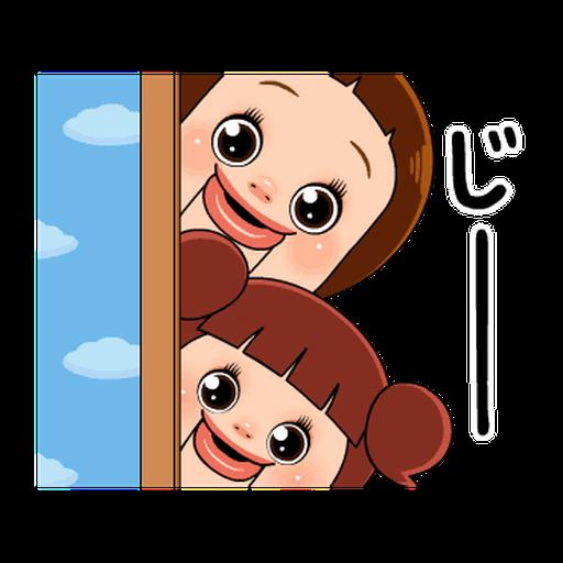 SHO-CHAN DOLL(1) - Tray Sticker