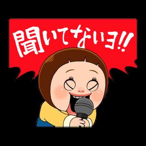 SHO-CHAN DOLL(1) - Sticker 2
