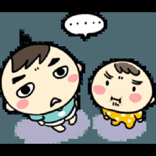 Wanwan baby2 - Sticker 4