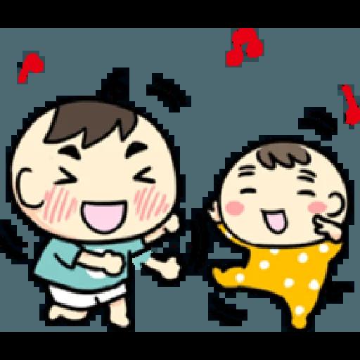 Wanwan baby2 - Sticker 1