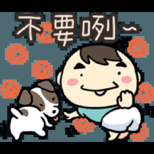 Wanwan baby2 - Sticker 5
