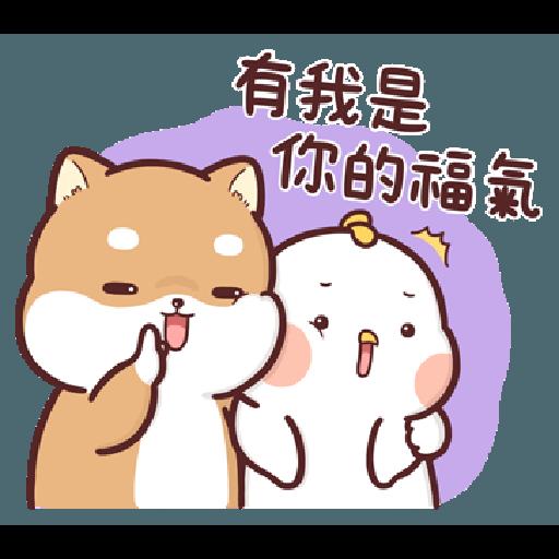Shiba Inu PIPI's life-Valentine's day by Liz - 2 - Sticker 4