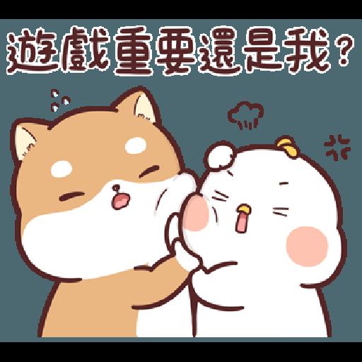 Shiba Inu PIPI's life-Valentine's day by Liz - 2 - Sticker 2