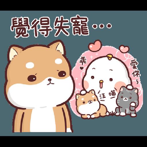 Shiba Inu PIPI's life-Valentine's day by Liz - 2 - Sticker 5