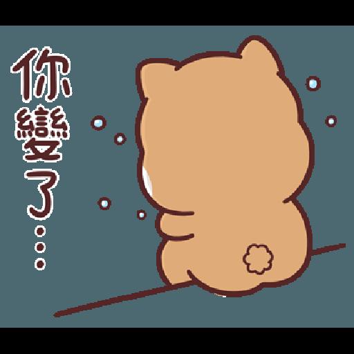 Shiba Inu PIPI's life-Valentine's day by Liz - 2 - Sticker 1