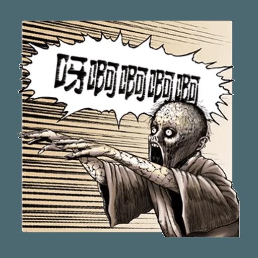 伊藤潤二1 - Sticker 6