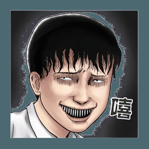 伊藤潤二1 - Tray Sticker