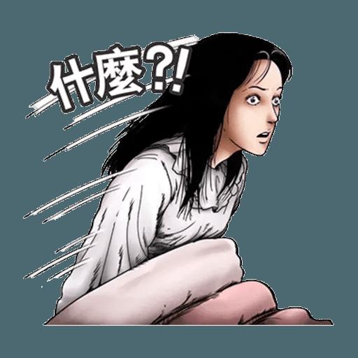 伊藤潤二1 - Sticker 15