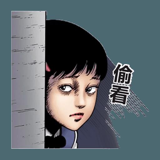 伊藤潤二1 - Sticker 21