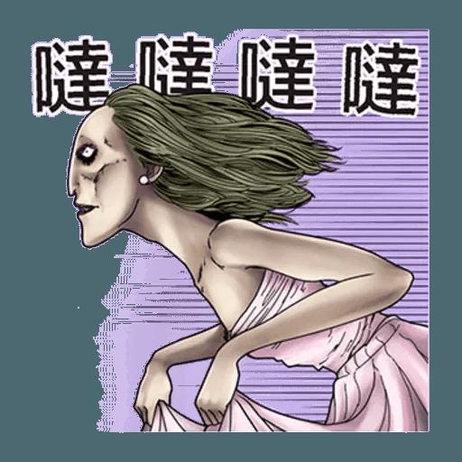 伊藤潤二1 - Sticker 12