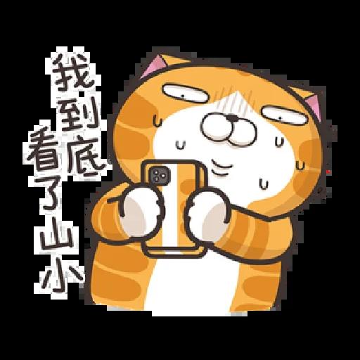 白爛貓 - Sticker 12