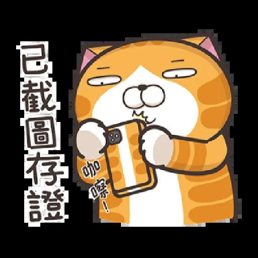 白爛貓 - Sticker 7