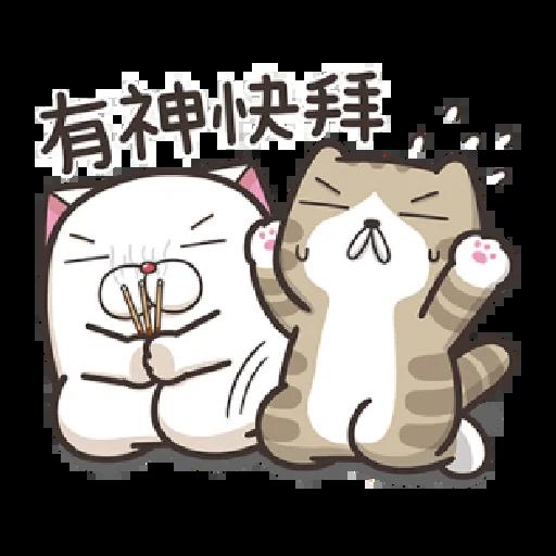 白爛貓 - Sticker 13