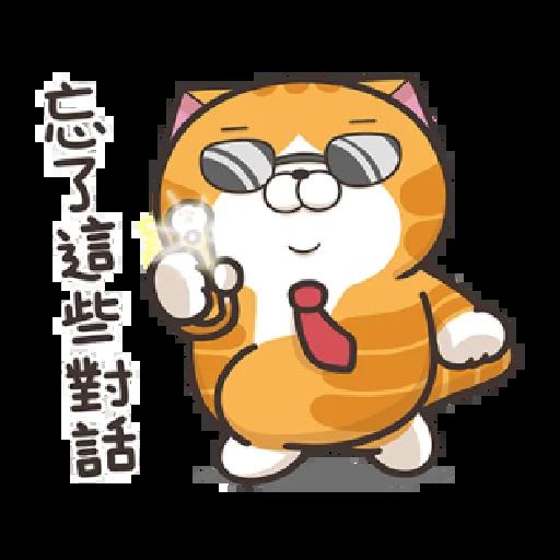 白爛貓 - Sticker 5
