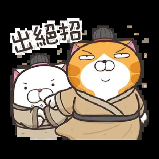 白爛貓 - Sticker 23