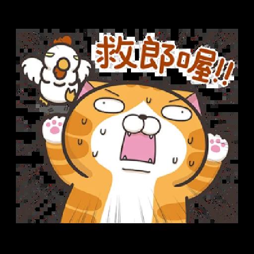 白爛貓 - Sticker 18