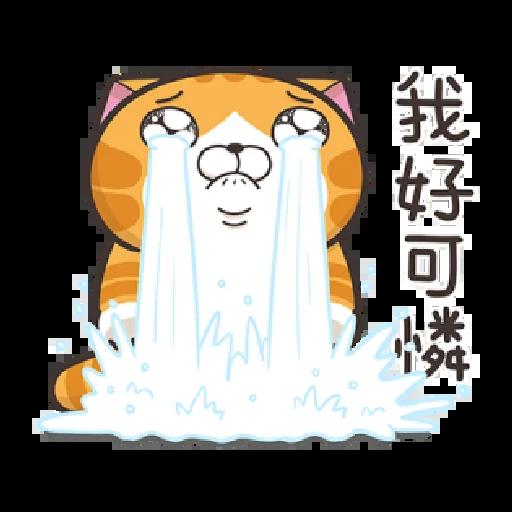 白爛貓 - Sticker 17