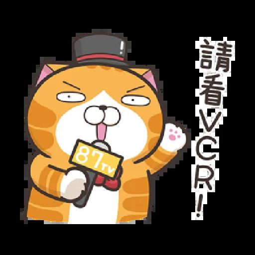 白爛貓 - Sticker 3