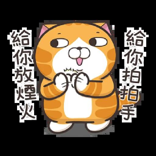 白爛貓 - Sticker 1