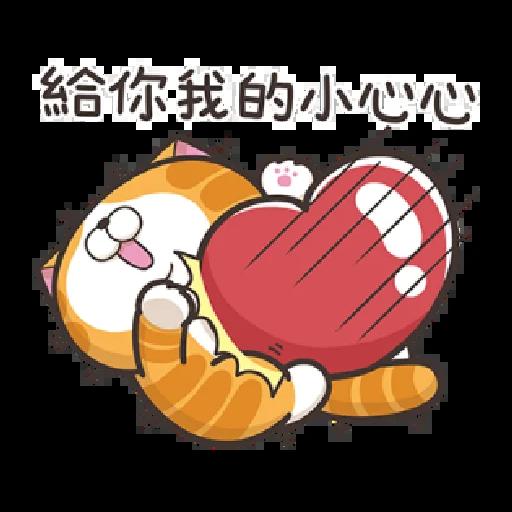白爛貓 - Sticker 4