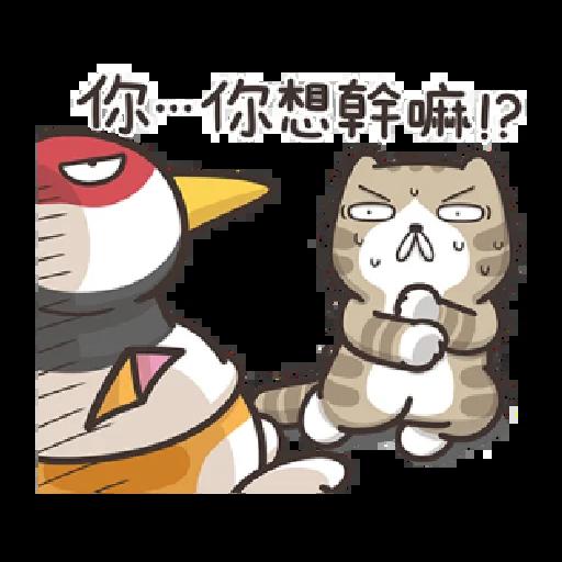 白爛貓 - Sticker 20