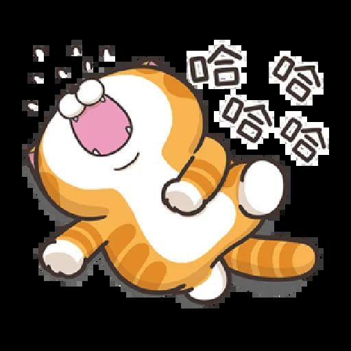 白爛貓 - Sticker 9