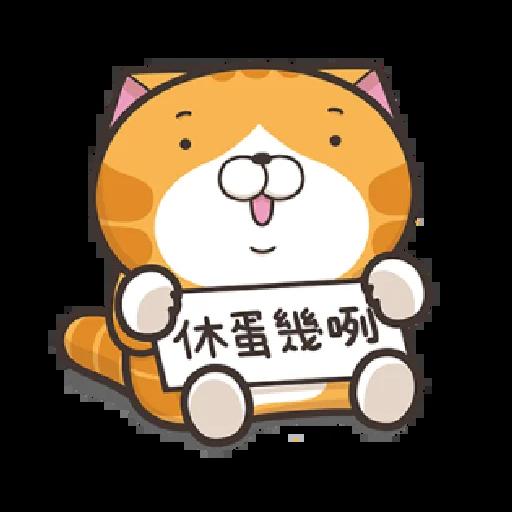 白爛貓 - Sticker 16