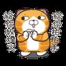 白爛貓 - Tray Sticker