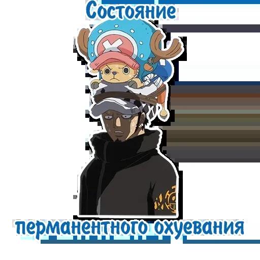 Ed - Sticker 8