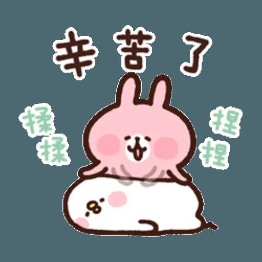 Kanahei & Pisuke - Sticker 5