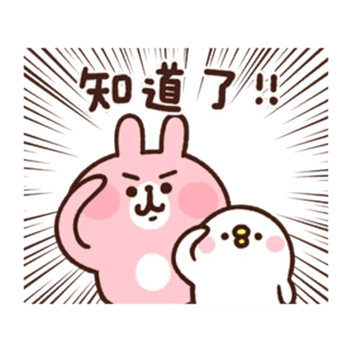 Kanahei & Pisuke - Sticker 2