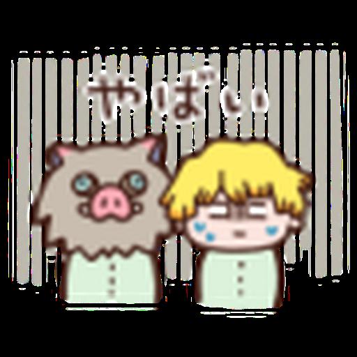 鬼滅 kanahei style 01 - Sticker 15