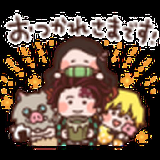 鬼滅 kanahei style 01 - Sticker 4