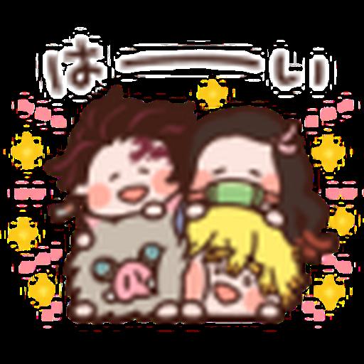 鬼滅 kanahei style 01 - Sticker 19
