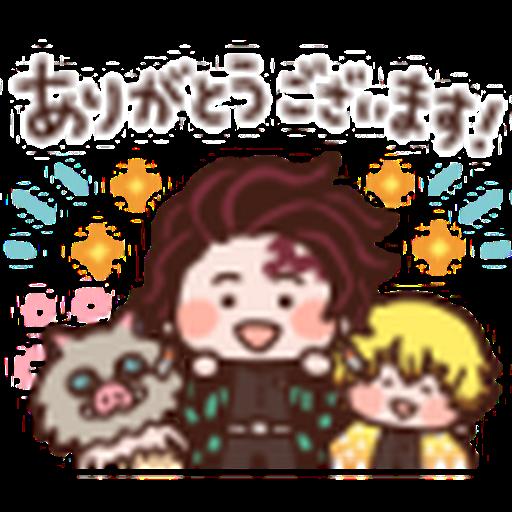 鬼滅 kanahei style 01 - Tray Sticker