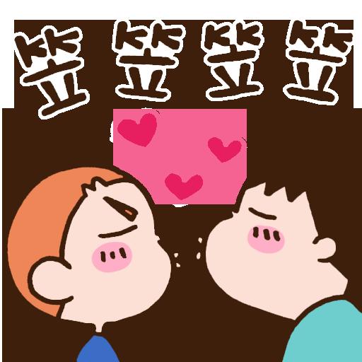 好橙的牛~又過年 - Sticker 7