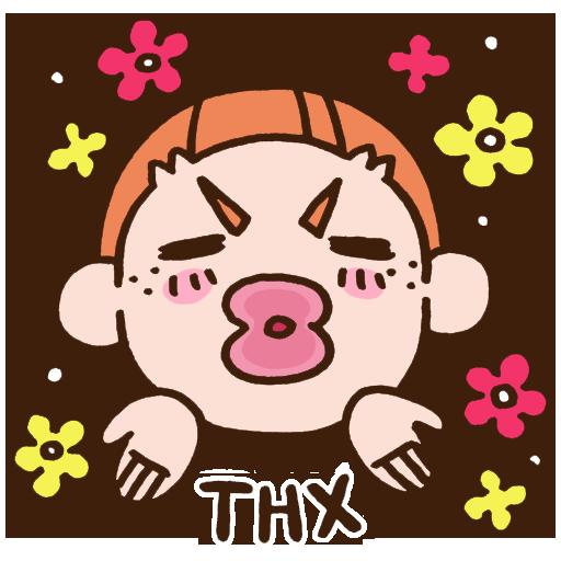 好橙的牛~又過年 - Sticker 1